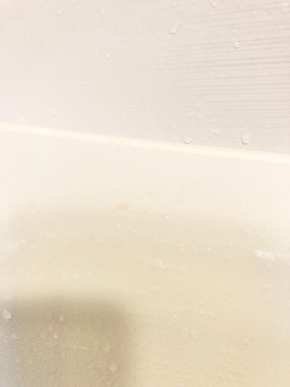 Blog bath graffiti kit pass
