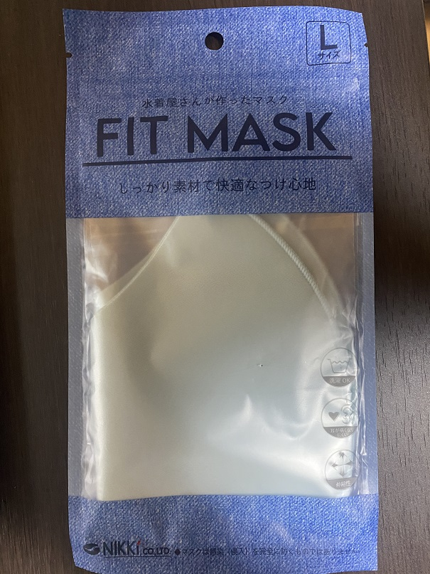 Measures to get the mask wet