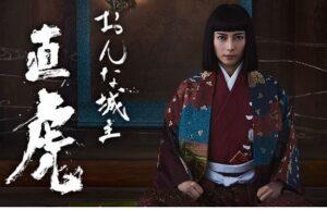 https://kachima101.com/taigadorama-woman-leadingactor/