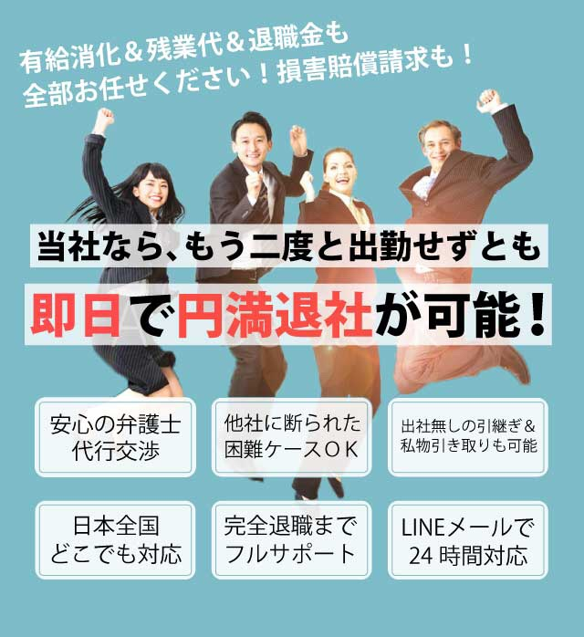 what-is-retirement-agency-miyabi